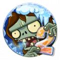 تحميل الجزء الثانى من لعبة بلانيت فى اس زومبى للسامسونج Plants Vs Zombies 2